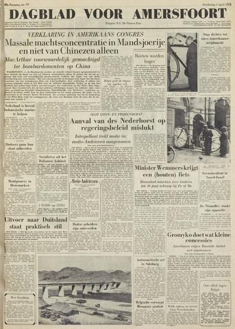 Dagblad voor Amersfoort 1951-04-05