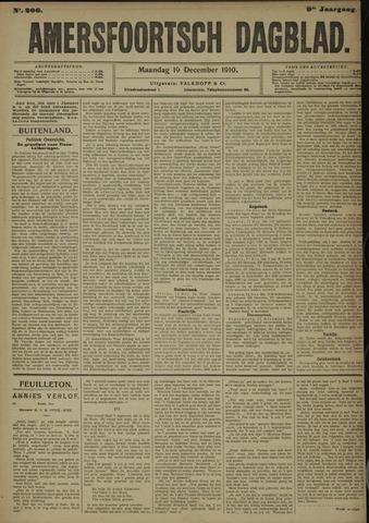 Amersfoortsch Dagblad 1910-12-19