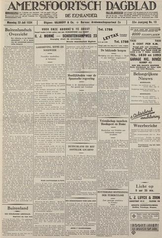Amersfoortsch Dagblad / De Eemlander 1934-07-23