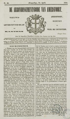 Arrondissementsbode van Amersfoort 1849-04-10