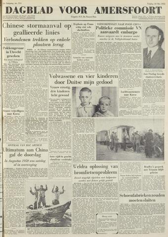 Dagblad voor Amersfoort 1951-05-18