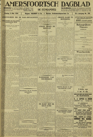 Amersfoortsch Dagblad / De Eemlander 1934-05-15