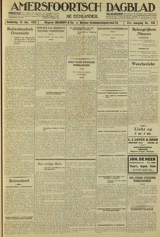Amersfoortsch Dagblad / De Eemlander 1932-12-22