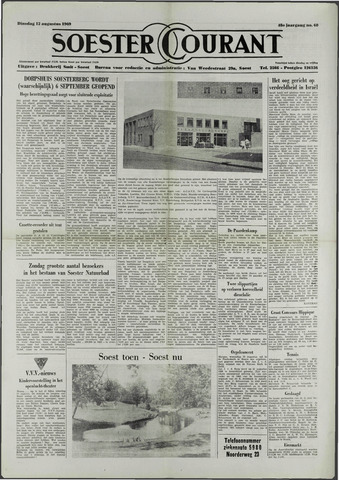 Soester Courant 1969-08-12