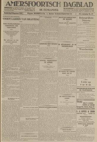 Amersfoortsch Dagblad / De Eemlander 1933-08-24