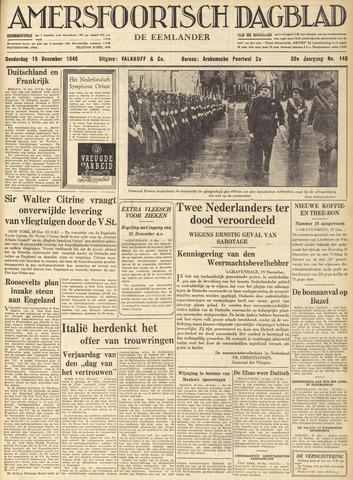 Amersfoortsch Dagblad / De Eemlander 1940-12-19
