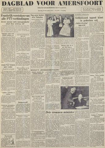 Dagblad voor Amersfoort 1947-11-29