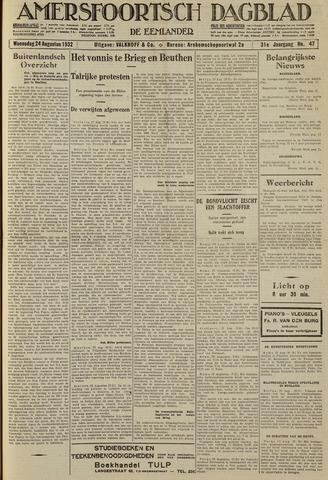 Amersfoortsch Dagblad / De Eemlander 1932-08-24
