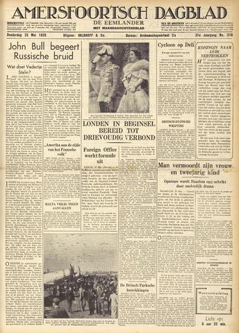 Amersfoortsch Dagblad / De Eemlander 1939-05-25