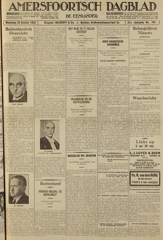 Amersfoortsch Dagblad / De Eemlander 1932-10-26