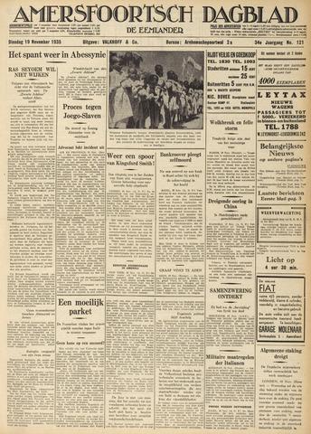 Amersfoortsch Dagblad / De Eemlander 1935-11-19