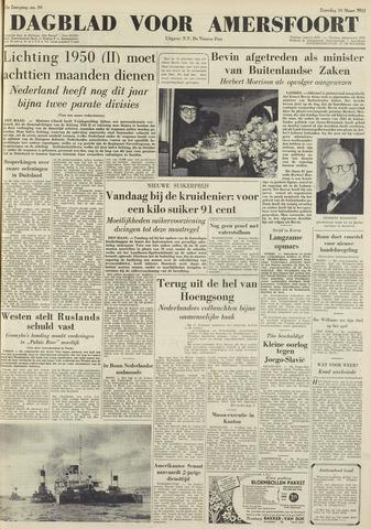 Dagblad voor Amersfoort 1951-03-10