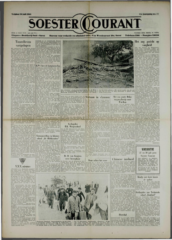 Soester Courant 1965-07-16