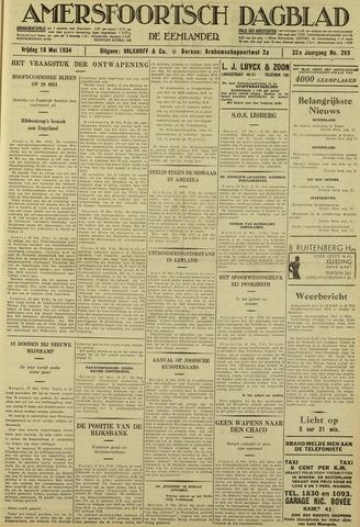 Amersfoortsch Dagblad / De Eemlander 1934-05-18