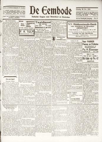 De Eembode 1934-10-30