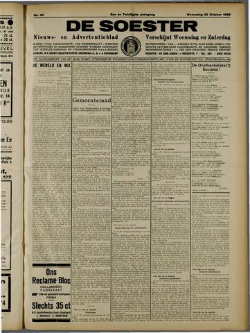 De Soester 1933-10-25