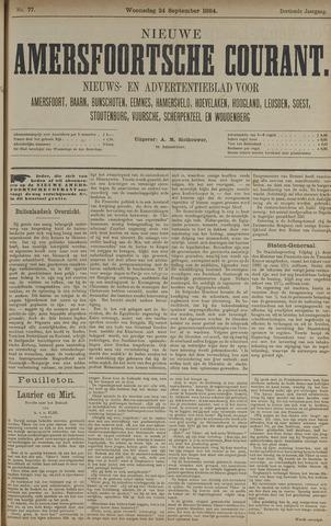 Nieuwe Amersfoortsche Courant 1884-09-24