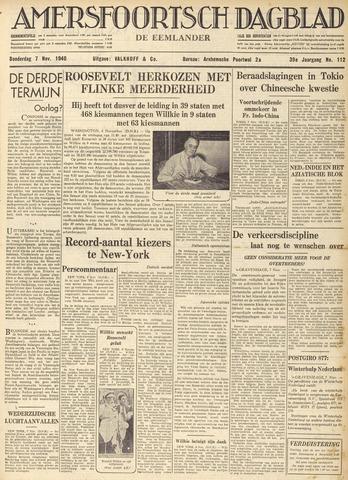 Amersfoortsch Dagblad / De Eemlander 1940-11-07