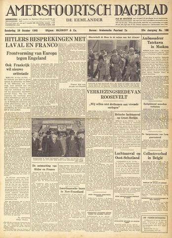 Amersfoortsch Dagblad / De Eemlander 1940-10-24