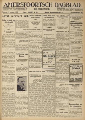 Amersfoortsch Dagblad / De Eemlander 1935-12-18