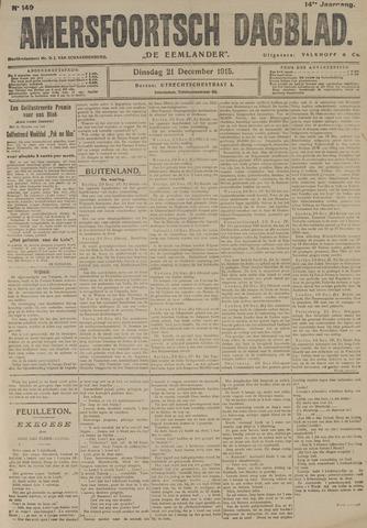 Amersfoortsch Dagblad / De Eemlander 1915-12-21