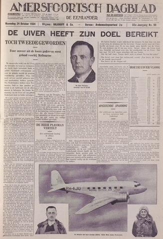 Amersfoortsch Dagblad / De Eemlander 1934-10-24