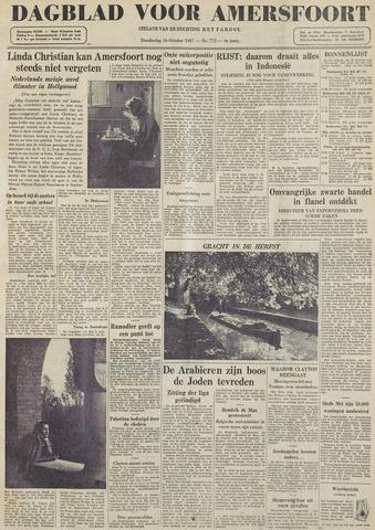 Dagblad voor Amersfoort 1947-10-16