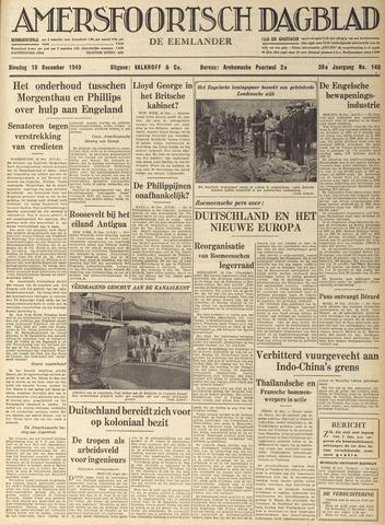 Amersfoortsch Dagblad / De Eemlander 1940-12-10