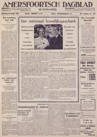 Amersfoortsch Dagblad / De Eemlander 1936-10-29