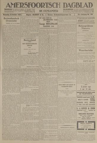 Amersfoortsch Dagblad / De Eemlander 1933-10-25
