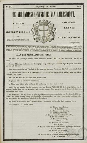 Arrondissementsbode van Amersfoort 1849-03-20