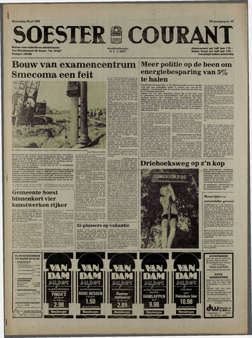 Soester Courant 1979-07-18