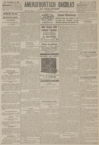 Amersfoortsch Dagblad / De Eemlander 1926-06-23