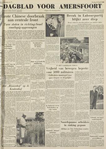 Dagblad voor Amersfoort 1951-04-24