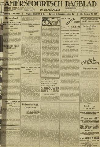 Amersfoortsch Dagblad / De Eemlander 1934-05-16