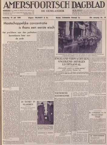 Amersfoortsch Dagblad / De Eemlander 1940-07-18