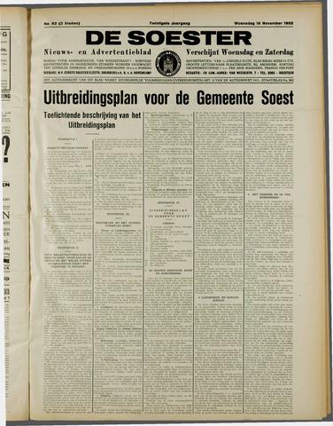 De Soester 1932-11-16