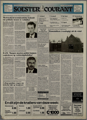 Soester Courant 1994-08-24