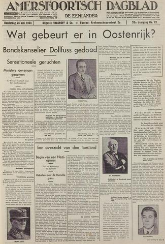 Amersfoortsch Dagblad / De Eemlander 1934-07-26