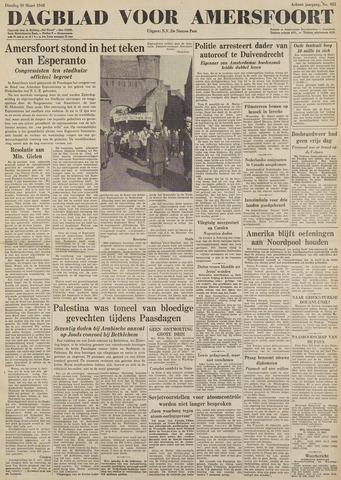 Dagblad voor Amersfoort 1948-03-30