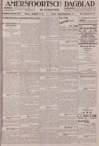 Amersfoortsch Dagblad / De Eemlander 1934-10-18