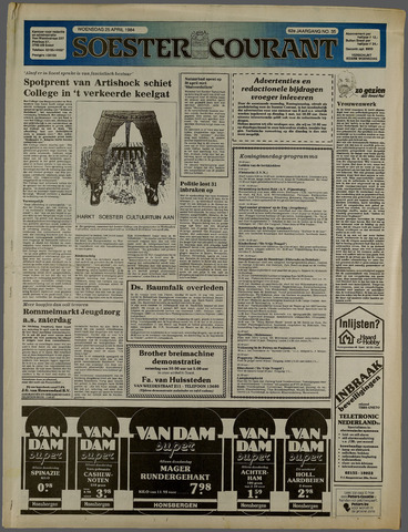 Soester Courant 1984-04-25