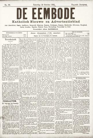 De Eembode 1895-10-26