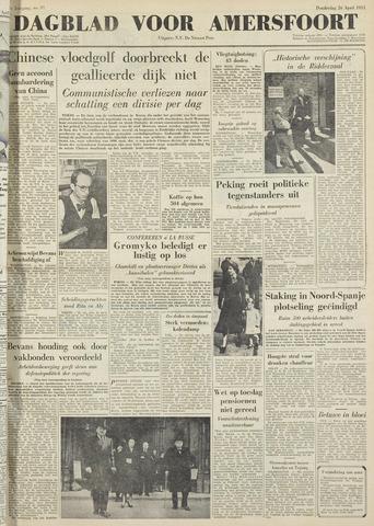 Dagblad voor Amersfoort 1951-04-26
