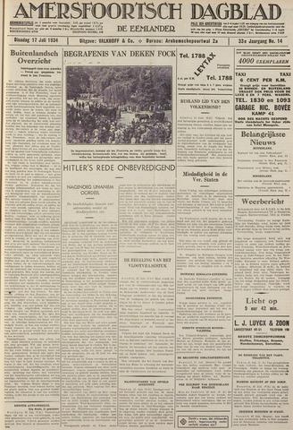 Amersfoortsch Dagblad / De Eemlander 1934-07-17