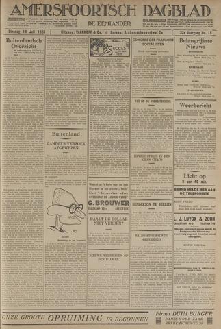 Amersfoortsch Dagblad / De Eemlander 1933-07-18