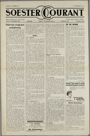 Soester Courant 1954-10-12
