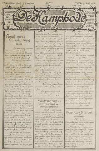 De Kampbode 1918-08-25