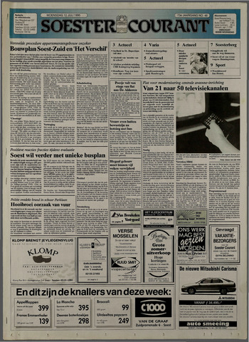 Soester Courant 1995-07-12