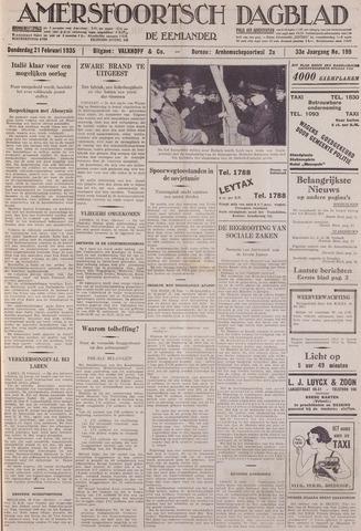 Amersfoortsch Dagblad / De Eemlander 1935-02-21